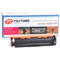 Canon CRG-716/316 Polytoner Muadil Kırmızı Toner