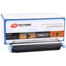 HP C9730A Polytoner Siyah (5500 5550) (13k)