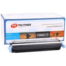HP C9731A Polytoner Mavi (5500 5550) (12k)