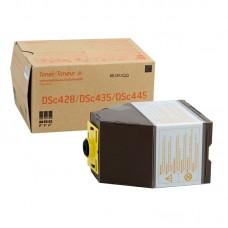 Ricoh 3228-3328 Orjinal Sarı Toner (R2)