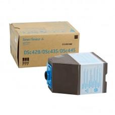 Ricoh 3228-3328 Orjinal Mavi Toner (R2)