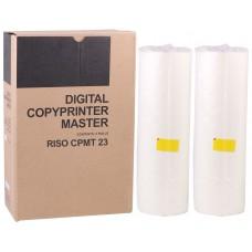 NRG CPMT-23|HQ40L Smart Muadil Master