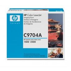 HP Orjinal Drum Kıt C9704A 1500 1500L 2500