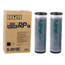 Riso (S-3919) Orjinal Mürekkep RP-FR-3061-3950-2950-3100-3500-3910 (Adet fiyat)