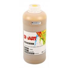 Epson Kafa 14PL/15PL/30PL Smart Muadil Solvent Sarı Mürekkep (1 Litre)