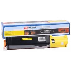 Epson 1100 Polytoner Muadil Sarı Toner