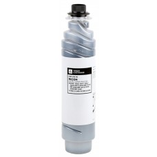 37018-Ricoh 2220D Katun Toner Aficio 1022-1027-2027 MP 2510-2550-2553-3353 (X76)