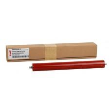 Kyocera Mita FS-2020 Smart Muadil Alt Merdane (2J025120) (U109)