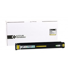 37083-Canon EXV-8 Katun Sarı Toner IR-C2620-3200-3220-3225