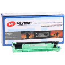 Brother DR 1040 Polytoner Muadil Drum Unit