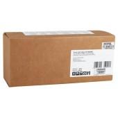 Ricoh SP4400N Orjinal Toner SP4410N/4410N/4420N (406975)(14K)