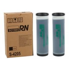 Riso S-4205 Smart Muadil Mürekkep (Adet fiyatıdır)