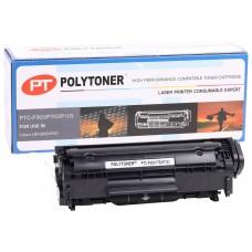 Canon CRG 703 Polytoner Muadil Toner