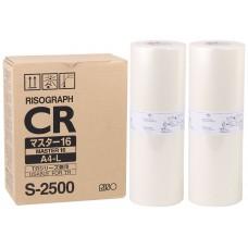 Riso (S-2500) Orjinal A4 Master TR 1510-1530-1550 CR 1610-1630 (Adet fiyatıdır)