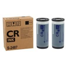 Riso S-2487 Smart Muadil Mürekkep (Adet fiyatıdır)