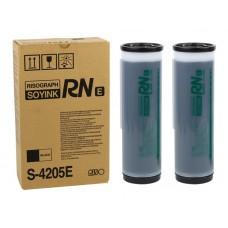 Riso S-4205 - S-3195 Orjinal Mürekkep (Adet fiyatıdır)