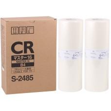 Riso (S-2485) Smart B4 Master TR-CR-1510-1530-1550-1630 (Adet fiyatıdır)