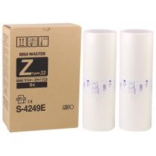 Riso (S-4249) TYPE-33 Orjinal B4 Master RZ-200-230-370-770 (Adet fiyatıdır)