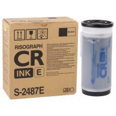 Riso S-2487 Orjinal Mürekkep (Adet fiyatıdır)
