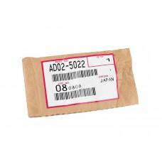 Ricoh 1050 Orjinal Drum Tırnak Aficio 1085-1105-2090 Takım/2 (AD02-5022)(C29)