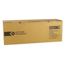 44551-Canon EXV-33 Drum Unit IR-2525-2520-2530-2535-2545