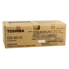 Toshiba E-Studio 6000 Orjinal Drum