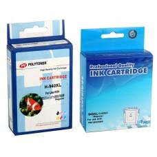 HP C4908A (NR940XL) Smart Kırmızı Kartuş (PRO 8000-8500) (P169)