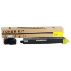 Utax / Triumph Adler 2550Cİ Sarı Polytoner Muadil Toner